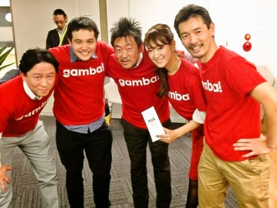gamba! ×RAIZINキャンペーン (2)
