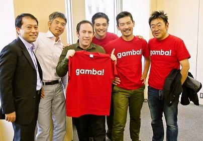 gamba! ×RAIZINキャンペーン (3)