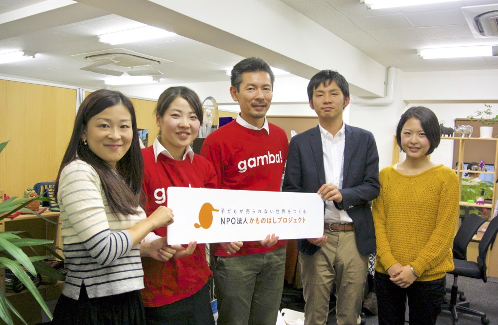 かものはしプロジェクトチームメンバーの皆さまgamba森田