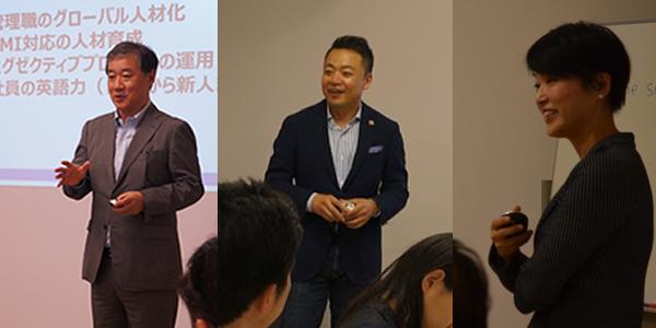 20160621-GE様セミナー