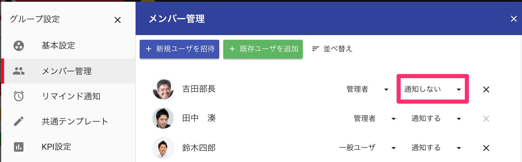 1_営業部_-_gamba_