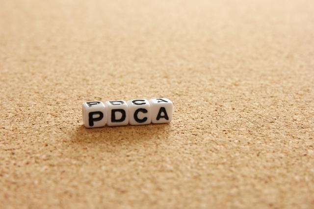 初心者でもわかる!PDCAとは何か?