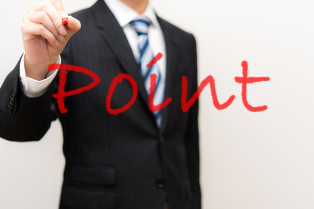 KPIが計画通りに達成しない画像