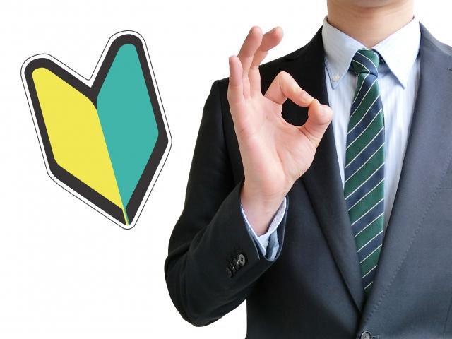上司が認識すべき営業日報の役割② 部下の教育的指導のため