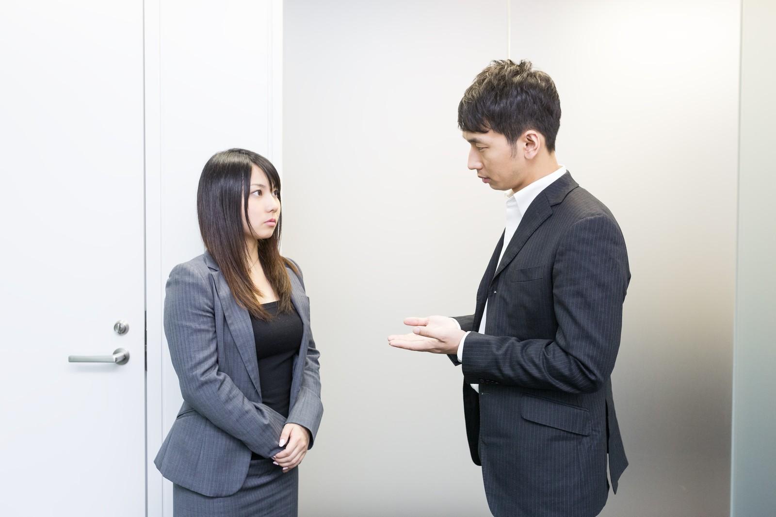 新入社員の正しい叱り方② 人格否定でなはなく「相手の言動」にフォーカスする