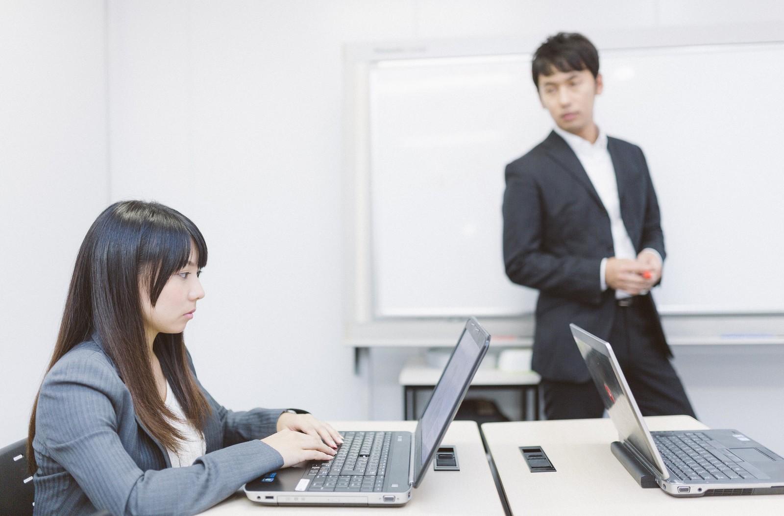 会議のやり方を変えて働き方改革の画像
