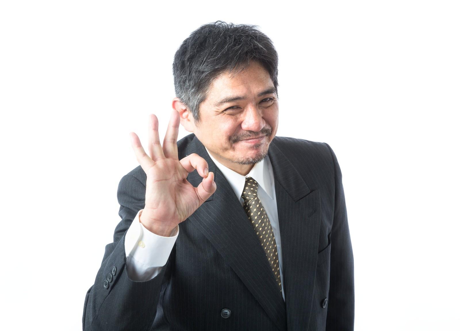 経営者の画像