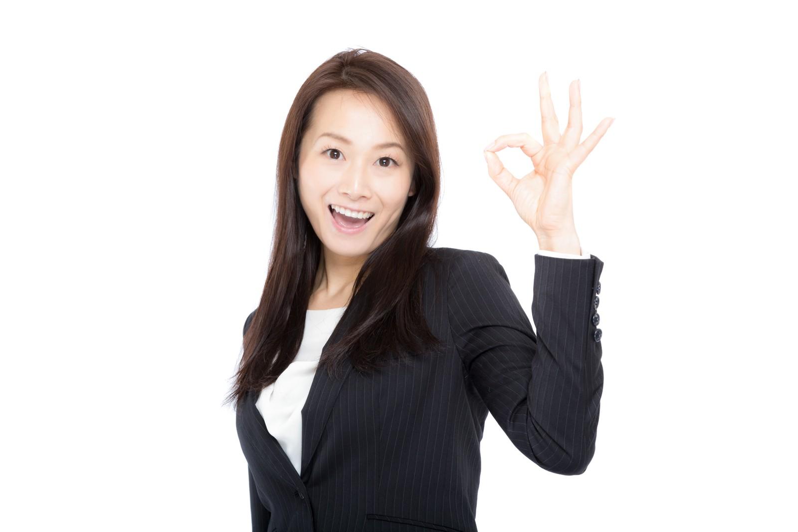 女性役員候補の画像