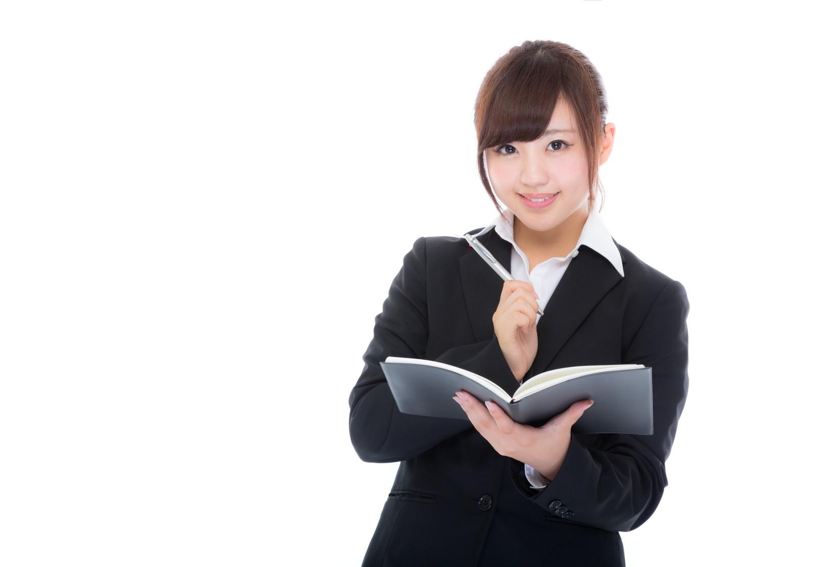 新入社員の会議参加意識①会議の目的を理解する