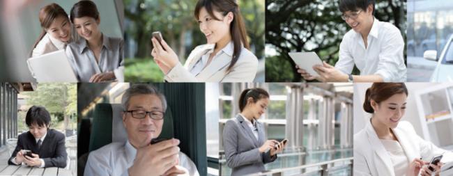日報アプリで業務を効率化する画像