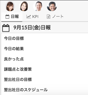 企画営業部_-_gamba_
