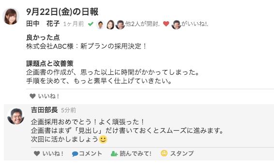 新入社員研修チーム_gamba_