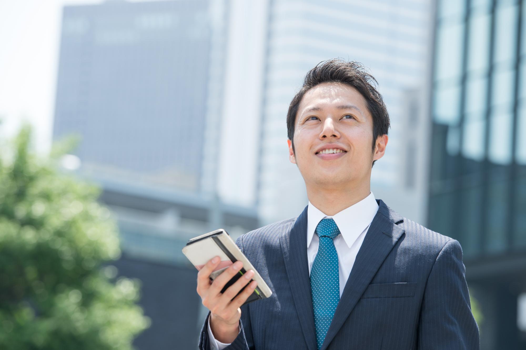 日報アプリの比較画像