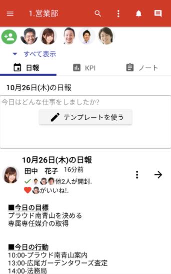 Android_-_Google_ドライブ