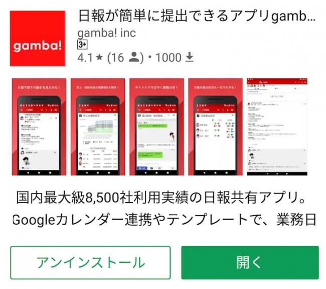 Screenshot_20180219-144639_png