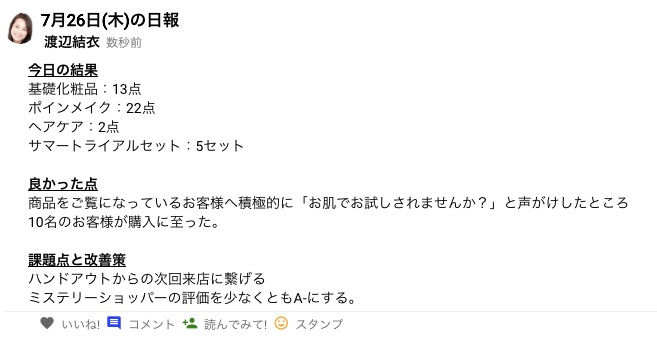 新入社員_-_gamba_