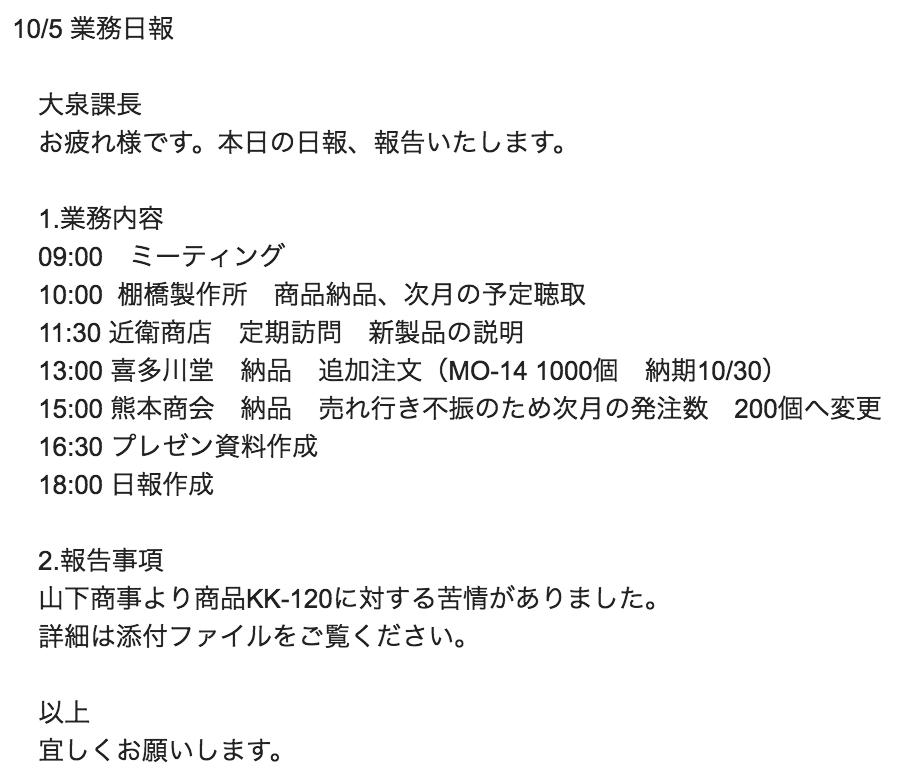 (件名なし)_-_t_kobayashi_getgamba_com_-_株式会社gamba__メール