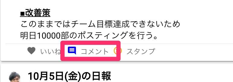 営業部_-_gamba_