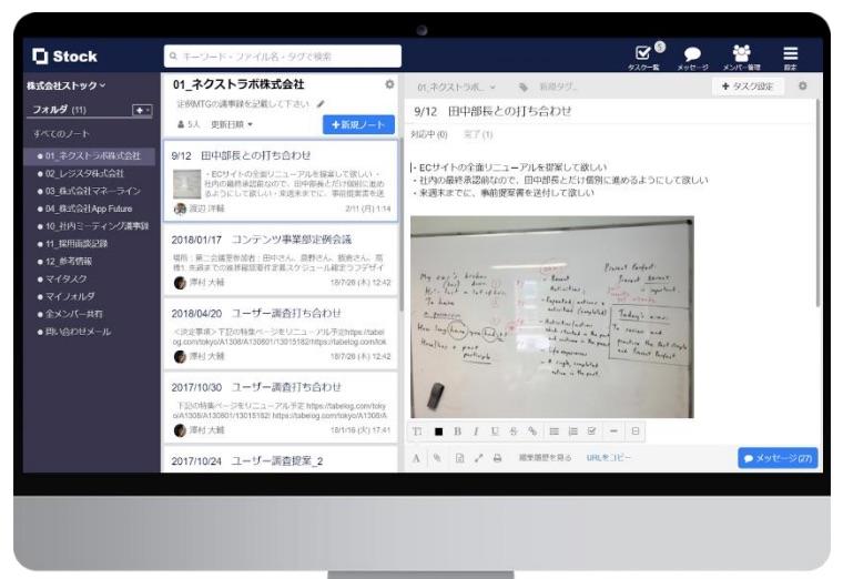 PowerPoint_プレゼンテーション