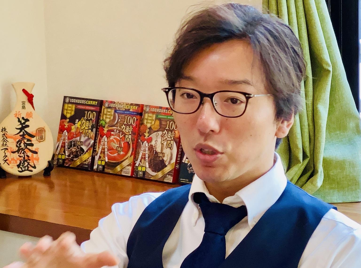 株式会社アークス 代表取締役 米田周平 氏